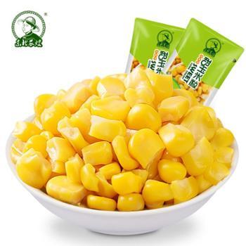 东北农嫂甜玉米粒【6大袋*200g】真空即食罐头新鲜水果玉米