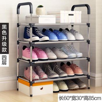 鞋架多层简易家用组装门口宿舍鞋柜经济型宿舍防尘小鞋架子省空间