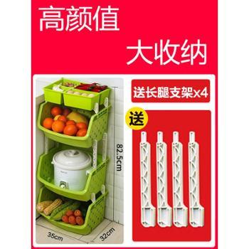 厨房置物架落地多层式省空间用品用具小百货果蔬菜篮子收纳筐架子