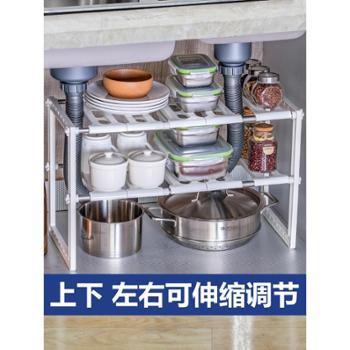 下水槽置物架橱柜落地多层可伸缩多功能锅架不锈钢厨房沥水收纳架