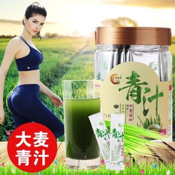 禾谷丰青汁90克/桶