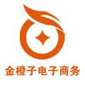 金橙子旗舰店