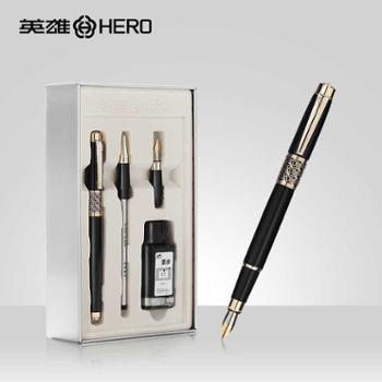英雄HERO钢笔1311铱金笔三笔头墨水礼盒装学生用练字