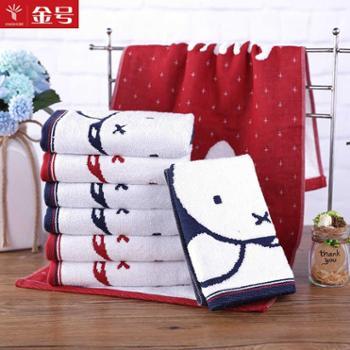 金号米菲纯棉毛巾1条