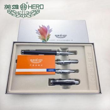 英雄钢笔7006商务钢笔礼品办公学生宝珠笔钢笔美工笔铁盒套装