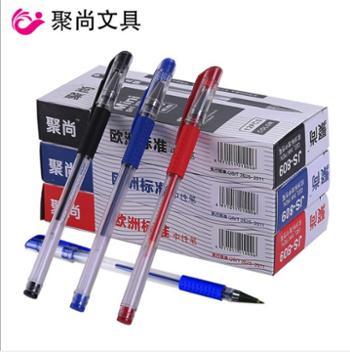 聚尚黑色中性笔办公用品学生文具签字笔子弹头水性笔0.5mm*12支