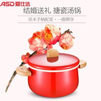 爱仕达陶瓷煲汤煲炖煲砂锅粥煲明火耐高温养生煲煮汤壶