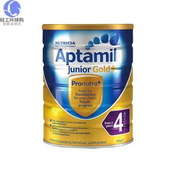 【保税仓】Aptami澳洲爱他美金装婴儿配方奶粉4段900克/罐