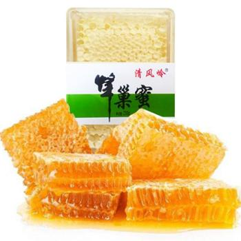 清风岭 【肖氏蜂业】 农家自产蜂巢蜜 土蜂蜜 250g