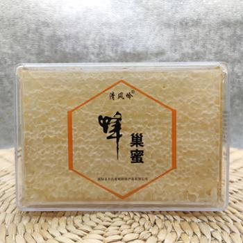 清风岭 蜂巢蜜 500g