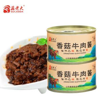 菇老大香辣香菇牛肉酱150g×2罐