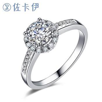 佐卡伊白18k金群镶求婚结婚钻石戒指