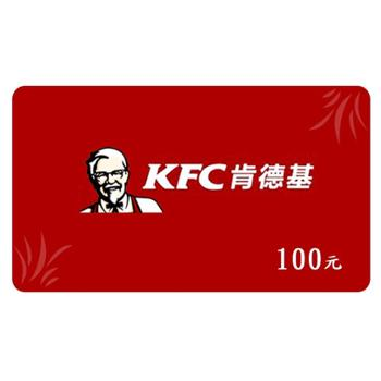 肯德基电子券100元(发货至收货人手机号)