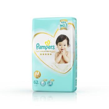 帮宝适(Pampers) 日本一级棒纸尿裤大包装 M62片【6-11kg】