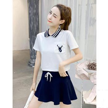 百旅Bailv夏装新款女装休闲运动套装韩版A字裙两件套网球时尚短裙