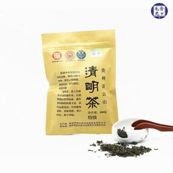 毛克翕2019新绿茶叶绿茶贵州雷公山清明茶特级高山绿茶100克散装