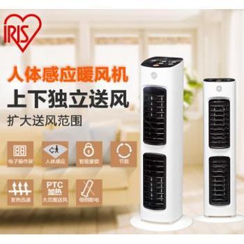 爱丽思IRIS 人体感应暖风机立式取暖器家用办公室电暖器JCH-12DHC