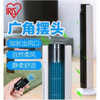 爱丽思IRIS电风扇家用塔扇遥控定时落地扇广角摇头静音节能大厦扇