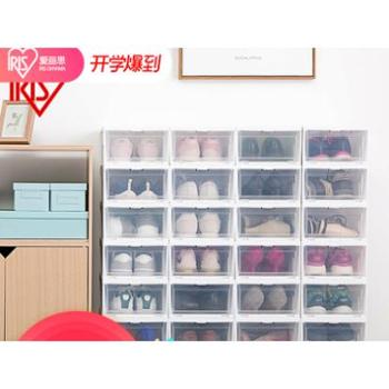 爱丽思透明鞋盒抽屉式塑料鞋子组合装防尘防潮加厚