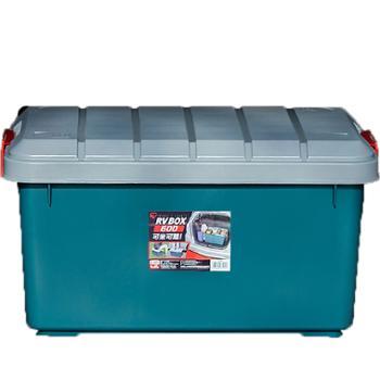 爱丽思IRIS 收纳箱车载整理储物箱