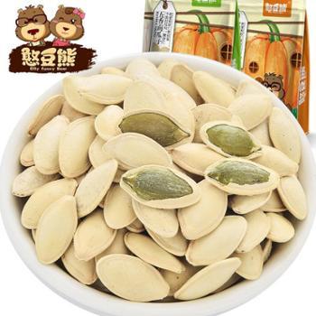 憨豆熊 原味熟南瓜子500g休闲坚果零食炒货