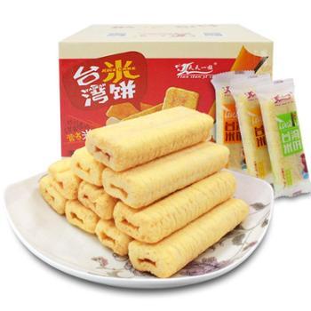 天天一族台湾风味米饼两斤装 能量棒儿童营养早餐饼干休闲食品零食