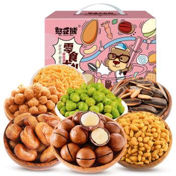 憨豆熊坚果礼盒零食大礼包食品礼物每日坚果小吃