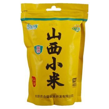 阳曲黄小米 充氮富硒新米孕妇月子米宝宝米5斤装五谷杂粮小米粥