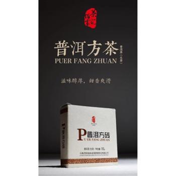 『境丰』茶汇佰家1801普洱方砖普洱生茶100g
