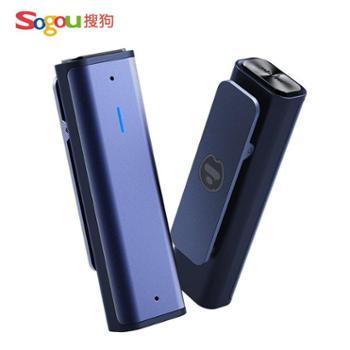 搜狗 Sogou 智能录音笔C1 高清录音 语音转文字 16G+云存储