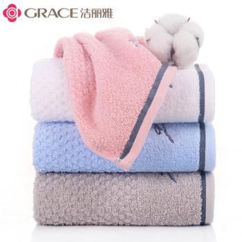 洁丽雅毛巾纯棉洗脸家用吸水成人不掉毛柔软加厚男女面巾3条装
