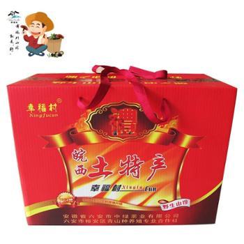 幸福村农家土特产 农家自制干货 十全十美大礼包 10种特产x1盒
