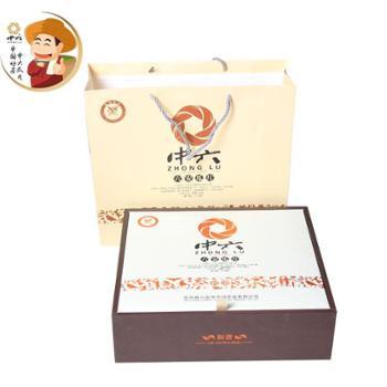 中六 六安瓜片新茶绿茶和谐款高档礼盒装320g