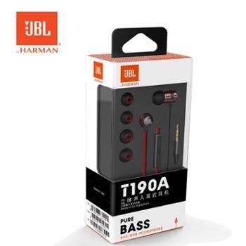 JBLT190A立体声入耳式耳机手机耳机电脑耳机带麦可通话苹果安卓通用