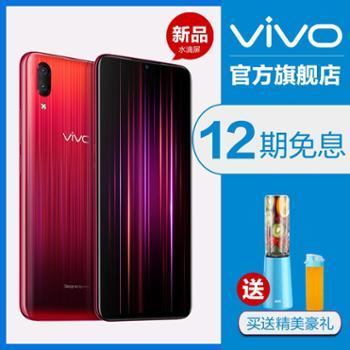 vivoX23全面屏拍照超大广角水滴屏全网通智能4G手机全新官方正品