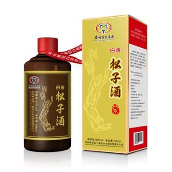 茅台集团白金酒松子酒酱香型国产白酒500ml
