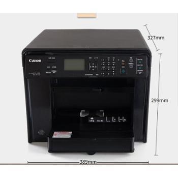 Canon佳能黑白激光多功能一体机MF4712办公打印复印扫描打印机