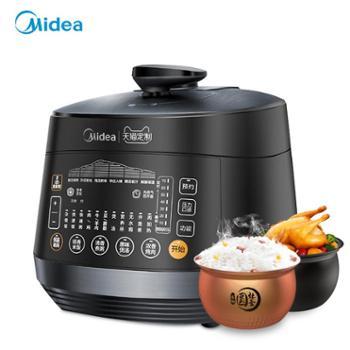 Midea/美的 MY-YL50EASY501电压力锅双圆灶釜内胆4.8L高压饭煲
