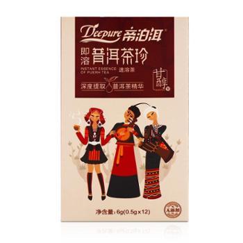 【嘉定支行专享】帝泊洱甘醇型普洱茶珍12支装