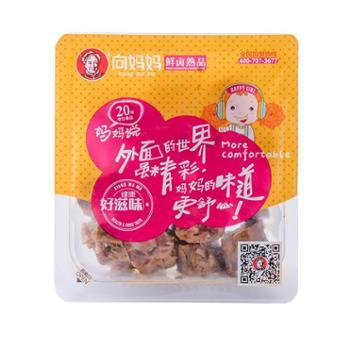【向妈妈】精品鸭货痛快吃卤味零食大礼包专注卤味50年