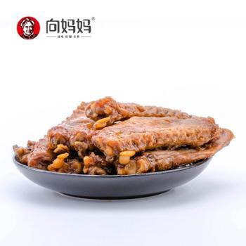 向妈妈鸭翅138g龙虾尾108g土豆片158麻辣香辣零食休闲即食熟食小吃