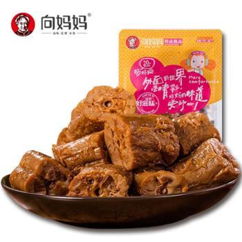 向妈妈鸭脖148g龙虾尾108g藕片148g麻辣香辣零食休闲即食熟食小吃