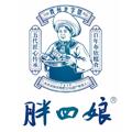 贵州胖四娘食品有限公司