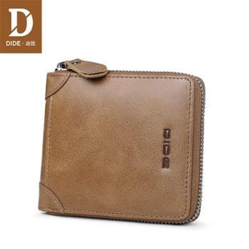 迪德男士短款钱包拉链真皮多功能复古驾驶证皮夹 DQ721