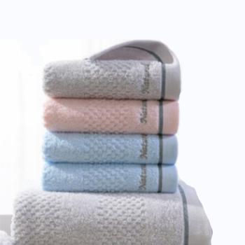 孚日洁玉 纯棉毛巾质素系列礼盒 三套装 灰