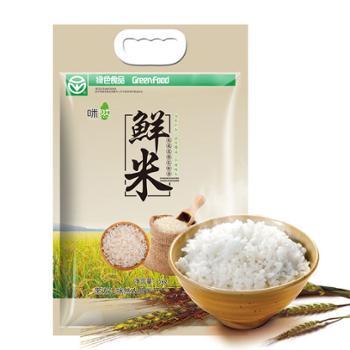 咪然东北直供长粒香鲜米5kg
