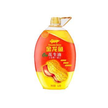 金龙鱼压榨一级特香花生油 5L