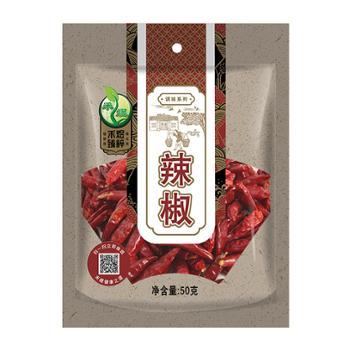禾煜辣椒干 2袋售 50g*2