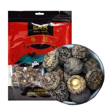长岭尖黄山高山系列特产冬菇 2袋售 100g*2