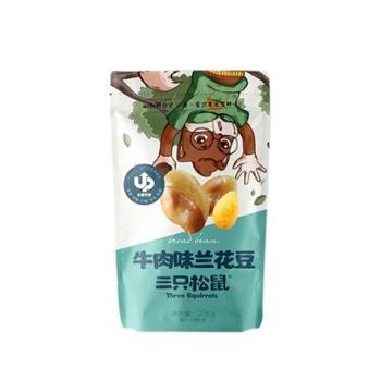 三只松鼠 兰花豆牛肉味205g 2袋售 205g